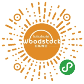 woodstock音乐教室小程序码